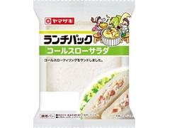 ヤマザキ ランチパック コールスローサラダ