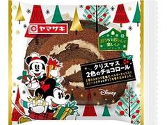 ヤマザキ 2色のチョコロール