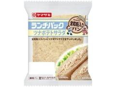 ヤマザキ ランチパック ツナポテトサラダ 全粒粉入りパン