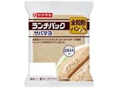 ヤマザキ ランチパック サバマヨ 全粒粉入りパン