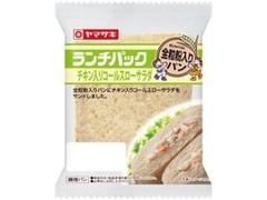 ヤマザキ ランチパック チキン入りコールスローサラダ 全粒粉入りパン