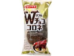 ヤマザキ Wチョココロネ