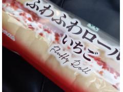 ヤマザキ ふわふわロールパン いちご
