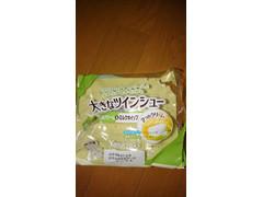 ヤマザキ 大きなツインシュー 抹茶クリーム&ミルクホイップ