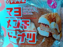 ヤマザキ マヨメンチドーナツ