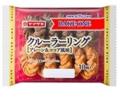 ヤマザキ BAKE ONE クルーラーリング プレーン&ココア風味