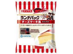 ヤマザキ ランチパック チーズケーキ風 ホイップ入り