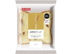 ヤマザキ パンのある生活 金時豆ブレッド