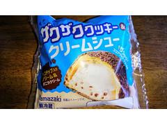 ヤマザキ ザクザククッキー&クリームシュー