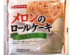 ヤマザキ メロンのロールケーキ