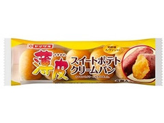 ヤマザキ 薄皮 スイートポテトクリームパン
