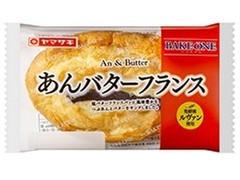 ヤマザキ BAKE ONE あんバターフランス
