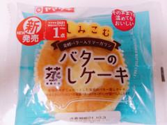 ヤマザキ バターの蒸しケーキ しみこむ発酵バター入りマーガリン