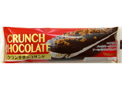 ヤマザキ クランチチョコサンド