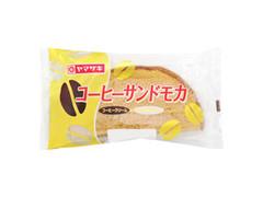 ヤマザキ コーヒーサンドモカ 袋1個