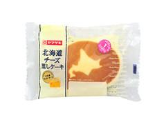 ヤマザキ 北海道チーズ蒸しケーキ 袋1個