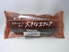 ヤマザキ 大きなエクレア 袋1個