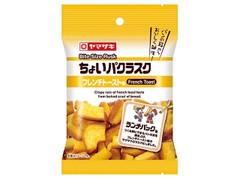 ヤマザキ ちょいパクラスク フレンチトースト味 袋45g