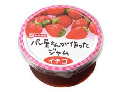 ヤマザキ パン屋さんが作ったジャム イチゴ カップ250g