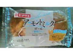 ヤマザキ アーモンドミルク ロール 亜麻仁入り 袋2個
