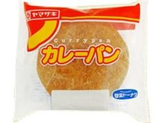 ヤマザキ カレーパン 袋1個