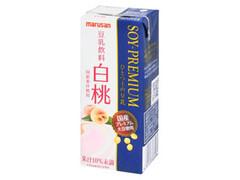 マルサン ソイプレミアム ひとつ上の豆乳 豆乳飲料白桃 パック200ml
