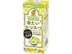マルサン 豆乳飲料 冷たいコーンスープ パック200ml