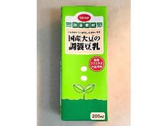 コープ 国産大豆の調製豆乳 パック200ml