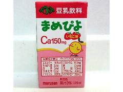 マルサン まめぴよ いちご味 パック125ml