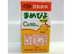 マルサン 豆乳飲料 まめぴよ バナナ味 パック125ml