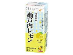 マルサン ことりっぷ 豆乳飲料 瀬戸内レモン パック200ml