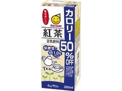 マルサン 豆乳飲料 紅茶 カロリー50%オフ パック200ml