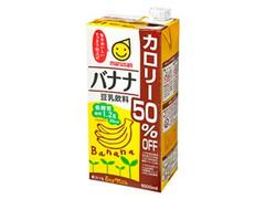 マルサン 豆乳飲料 バナナ カロリー50%オフ パック1000ml