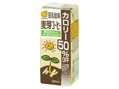 マルサン 豆乳飲料 麦芽コーヒー 50%オフ パック200ml