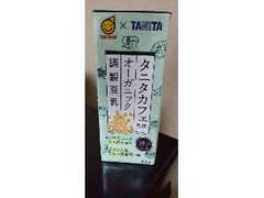 タニタ食堂 タニタカフェ監修 オーガニック調製豆乳