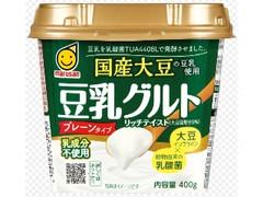マルサン 国産大豆の豆乳使用 豆乳グルト