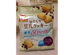 ニッスイ EPA+ ひとくち豆乳クッキー ラムレーズン入り 袋28g