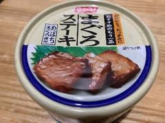 ニッスイ まぐろステーキ 缶75g
