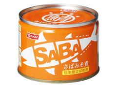 ニッスイ SABA さばみそ煮