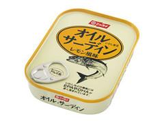 ニッスイ オイルサーディン レモン風味 缶105g