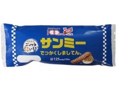 神戸屋 サンミー でっかくしましてん。 袋1個