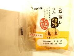 神戸屋 米粉蒸しぱん 黒蜜きなこ 袋1個