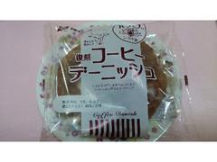 神戸屋 復刻 コーヒーデニッシュ 袋1個