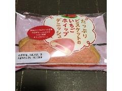 神戸屋 たっぷりビスケットのいちごホイップデニッシュ 袋1個