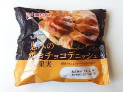 神戸屋 恵みの焼きチョコデニッシュ香る果実 袋1個