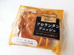 神戸屋 フロランタンデニッシュ 袋1個