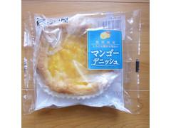 神戸屋 マンゴーデニッシュ