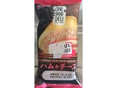 神戸屋 ワンハンドデリ ハム&チーズ