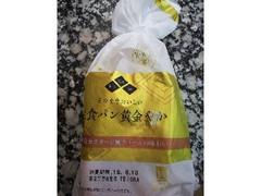 神戸屋 生食パン 黄金やか