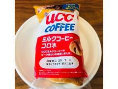 神戸屋 UCC ミルクコーヒーコロネ 袋1個